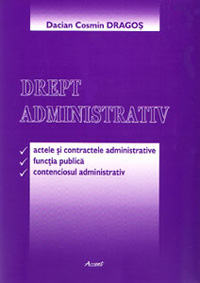 DreptAdministrativ